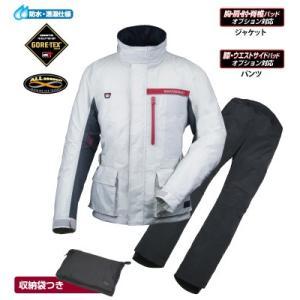ラフ&ロード ゴアテックス ライダースーツ RR7802 防水・オールシーズン対応 ライディングジャケット&パンツ 上下セット Rough&Road|motostyle