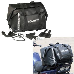 ラフ&ロード AQA DRY ボックス 防水シートバッグ RR9015 Rough&Road|motostyle