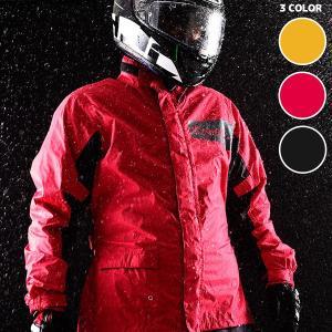 RSタイチ レインバスター レインスーツ RSR046|motostyle