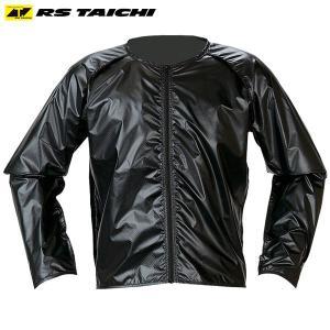 RSタイチ 防風 インナージャケット RSU232|motostyle