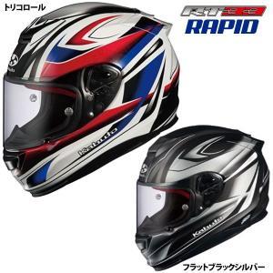 OGK RT-33 RAPID(ラピッド) フルフェイスヘルメット 世界で戦える、軽量ハイスペック・ニュージェネレーションモデル