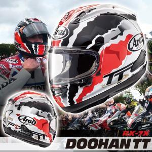 アライ RX-7X DOOHAN TT(ドーハン・TT) フルフェイスヘルメット M・ドゥーハン レプリカモデル|motostyle