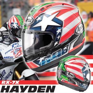 アライ RX-7X HAYDEN(ヘイデン) フルフェイスヘルメット N・ヘイデン レプリカモデル|motostyle