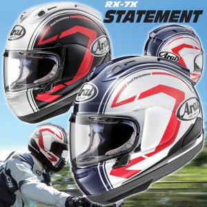 アライ RX-7X STATEMENT(ステイトメント) フルフェイスヘルメット グラフィックモデル