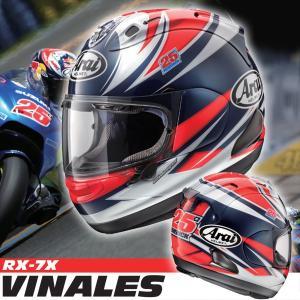 アライ RX-7X VINALES(ビニャーレス) フルフェイスヘルメット M・ビニャーレス レプリカモデル|motostyle