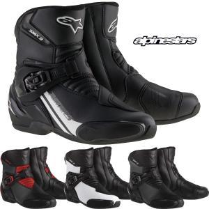 アルパインスターズ S-MX3 ショートブーツ|motostyle