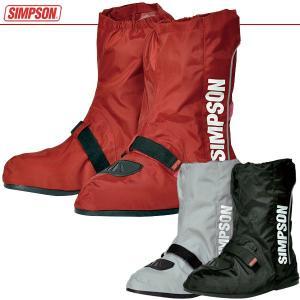 シンプソン ブーツカバー SBC-001 SIMPSON|motostyle
