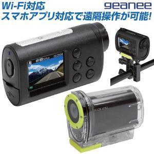 GEANEE(ジーニー) Wi-Fi対応フルHD 防水アクションビデオカメラ SC-02