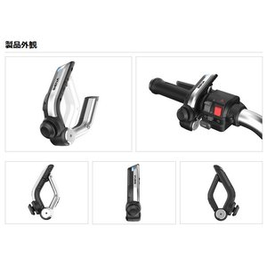 SENA(セナ) ハンドルバーリモコン SC-HR-01 041001N 日本国内正規代理店品|motostyle|03
