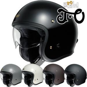 カスタムバイクやビンテージバイク、様々なスタイルに溶け込むシンプルなデザインながら、コンパクトなヘル...