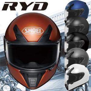 ショウエイ RYD(アールワイディー) フルフェイスヘルメット|motostyle