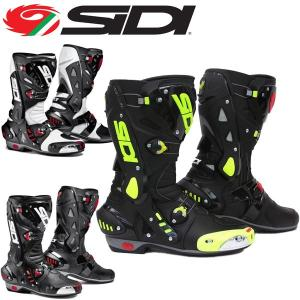 SIDI:シディ VORTICE AIR ヴォルティス エアー レーシングブーツ|motostyle