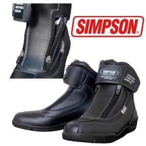 シンプソン SPB-061 防水仕様 ショートブーツ|motostyle