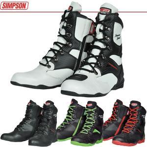 シンプソン 防水 ライディングブーツ SPB-201 SIMPSON|motostyle