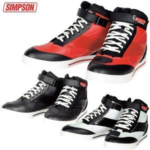 シンプソン 防水 ライディング スニーカー SPS-103|motostyle