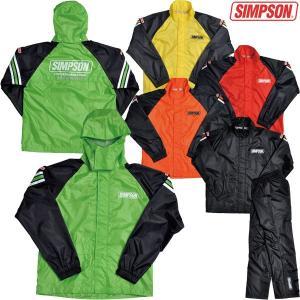 シンプソン レインスーツ SRS-4191 SIMPSON|motostyle