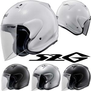 アライ SZ-G ジェットヘルメット|motostyle