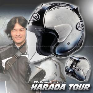 アライ SZ-Ram4 ハラダツアー HARADA-TOUR ジェットヘルメット 原田哲也グラフィックモデル|motostyle