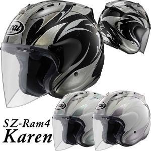 アライ SZ-Ram4 カレン ジェットヘルメット|motostyle
