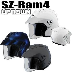 アライ SZ-Ram4 UPTOWN ラム4 アップタウン バイザー付き ジェットヘルメット 東単オリジナル|motostyle