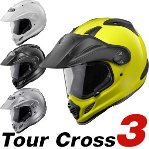 アライ TOUR-CROSS 3 (ツアークロス3) オフロードヘルメット|motostyle