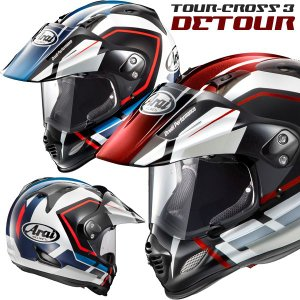 アライ TOUR-CROSS 3 DETOUR (ツアークロス3 デツアー) オフロードヘルメット|motostyle
