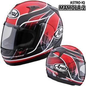 アライ ASTRO IQ Mamola 2 (アストロ・IQ マモラ2) フルフェイスヘルメット 東単オリジナルグラフィック|motostyle