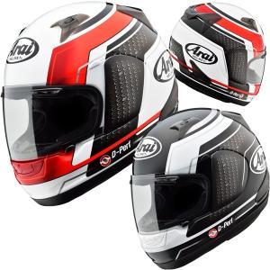 アライ ASTRO IQ TEAM (アストロ・IQ チーム) フルフェイスヘルメット 東単オリジナルグラフィック|motostyle