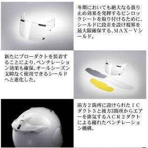 アライ QUANTUM-J (クアンタム-J) グラスブルー フルフェイスヘルメット 東単オリジナルグラフィック|motostyle|02