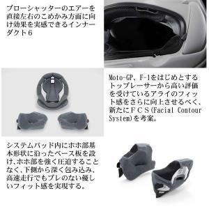 アライ QUANTUM-J (クアンタム-J) グラスブルー フルフェイスヘルメット 東単オリジナルグラフィック|motostyle|03