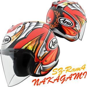 アライ SZ-Ram4 NAKAGAMI(ナカガミ) ジェットヘルメット 東単オリジナル レプリカグラフィック|motostyle
