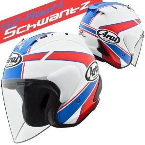 アライ SZ-Ram4 SCHWANTZ(シュワンツ) ジェットヘルメット 東単オリジナルグラフィック|motostyle
