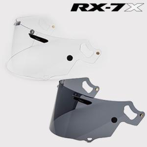 アライ VAS-V ポスト付シールド RX-7X対応|motostyle