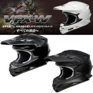 ショウエイ VFX-W モトクロスヘルメット|motostyle
