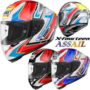 ショウエイ X-FOURTEEN ASSAIL (エックス - フォーティーン アサイル) X-14 フルフェイスヘルメット|motostyle