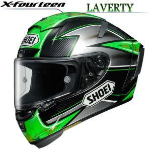 ショウエイ X-FOURTEEN LAVERTY (エックス - フォーティーン ラバティー) X-14 フルフェイスヘルメット ユージン ラバティー選手 レプリカモデル|motostyle