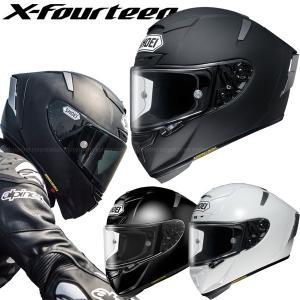 ショウエイ X-FOURTEEN (エックス - フォーティーン) X-14 フルフェイスヘルメット|motostyle