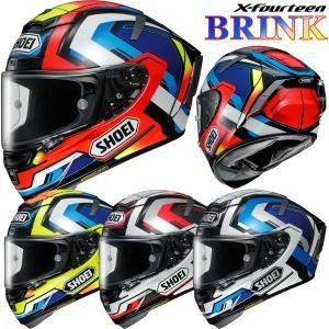 ショウエイ X-FOURTEEN BRINK (エックス - フォーティーン ブリンク) X-14 フルフェイスヘルメット ご予約|motostyle