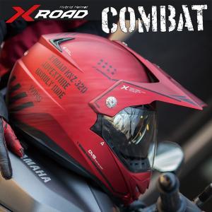 WINS(ウインズ) X-ROAD COMBAT コンバット デュアルパーパスヘルメット
