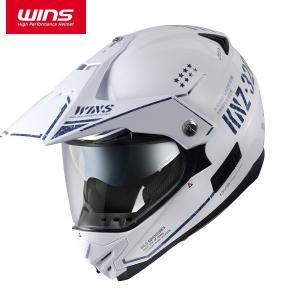 WINS(ウインズ) X-ROAD COMBAT(セラミックホワイト) デュアルパーパスヘルメット