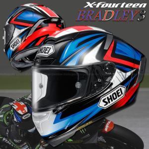 ショウエイ X-FOURTEEN BRADLEY 3 (エックス - フォーティーン ブラッドリー3) X-14 フルフェイスヘルメット|motostyle