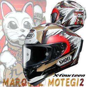 ショウエイ X-FOURTEEN MARQUEZ MOTEGI 2(マルケス モテギ2) X-14 フルフェイスヘルメット M・マルケス選手 レプリカモデル ご予約|motostyle