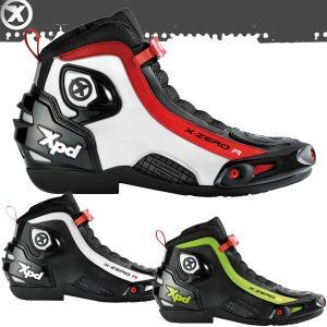 XPD X-ZERO R ライディングシューズ XPS012 Riding Shoes|motostyle