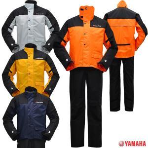 雨や風を入りにくくし、汗による衣服内の余分な湿気を外へ放出する「CYBER TEX II」を使用。 ...