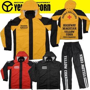 イエローコーン YBR-903 レインスーツ(上下セット)|motostyle