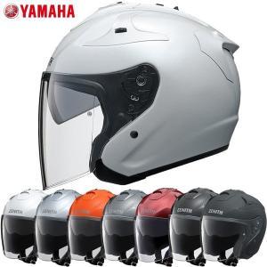 ヤマハ YJ-17 ZENITH-P (ピンロック) ゼニス ジェットヘルメット サンバイザー標準装備|motostyle
