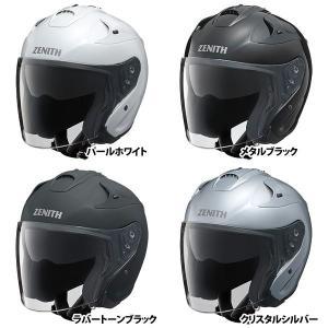 ヤマハ YJ-17 ZENITH ゼニス ジェットヘルメット サンバイザー標準装備|motostyle|02