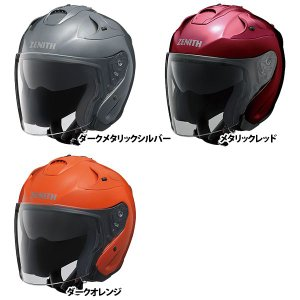 ヤマハ YJ-17 ZENITH ゼニス ジェットヘルメット サンバイザー標準装備|motostyle|03