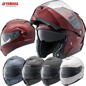 ヤマハ YJ-19 ZENITH(ゼニス) システムヘルメット インナーサンバイザー装備|motostyle