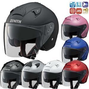 ヤマハ YJ-14 ZENITH(ゼニス) ジェットヘルメット インナーサンバイザー装備|motostyle